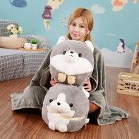 Multifunction Plush Shiba lnu+Blanket Stuffed Animal Baby Dolls Kawaii Cartoon Kids Present Toys Children Baby Birthday Gift