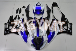Fairing S 1000 RR 2013 Body Kits for BMW S1000 RR 13 14 Motorcycle Fairing S1000RR HP4 2010 - 2014