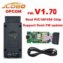 2017 Newest OPCOM V1.70 firmware A+++ quality OP-COM For Opel Diagnostic-tool OP COM with real pic18f458 can be flash update(China)