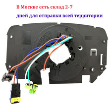 8200216465 8200480339 Combination Switch Coil For Renault Megane II Saloon CC
