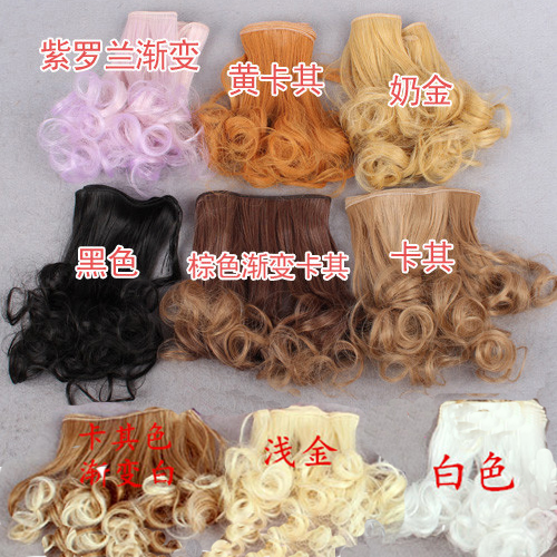 1 pcs 15cm*100CM brown flaxen coffe black light gold color curly wave wig hair for 1/3 1/4 BJD diy wigs fashion long curly hair wigs gold black
