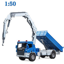 KDW Crane Truck Diecast Model Alloy 1:50 With Telescopic Crane Dump Support Leg Crane Truck Model Children Collection Toy Model(China)