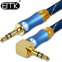 EMK 90 Degree AUX Cable Male Right Angle 3.5mm AUX Cord for Car Headphone MP3/4 Aux n celega matinee aux alpes op 273