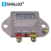 EQ140 дизельный двигатель зарядка генератор регулятор напряжения зарядное устройство генератор AVR 14 в 28 В опционально