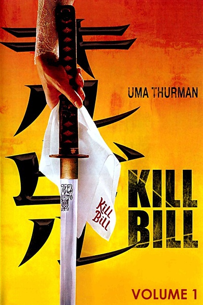FREE SHIPPING <font><b>Kill</b></font> <font><b>Bill</b></font> <font><b>Vol.</b></font> <font><b>1</b></font> Silk Movie Poster 24x36 inches Print <font><b>2</b></font>