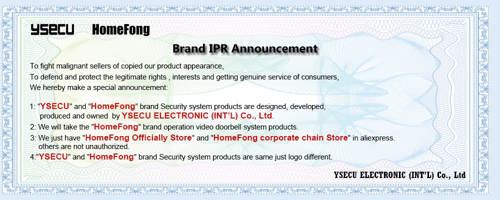 Brand IPR Announcement