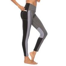 Leggings Womens Fitness Training Pocket Outdoor Sports Running Yoga Pants Shorts Ms.