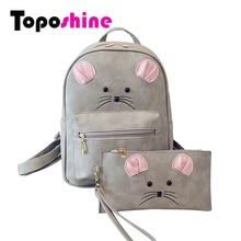 Toposhine 2 Bag Set Cute Women Backpacks 2016 Rivet Girls Backpacks Student Schoolbag Girls Bags Fashion