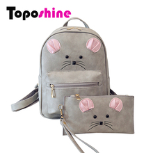 Toposhine 2 Bag/Set Cute Women Backpacks 2016 Rivet Girls Backpacks Student Schoolbag Girls Bags Fashion Travel Backpack 1537
