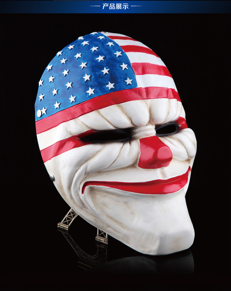 Payday 2 Mask Resin The Heist Dallas/Wolf/Chains/Hoxton cosplay ...