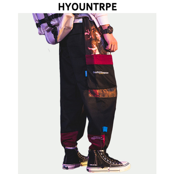 Fashion Patchwork Printed Cargo Harem Pants Mens Casual Elastic Waist Joggers Streetwear Hip Hop New Ankle Drawstring Trousers
