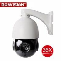 Full HD 1080P PTZ IP Camera ONVIF Super 36X Optical Zoom Outdoor Mini 4 Inch Speed