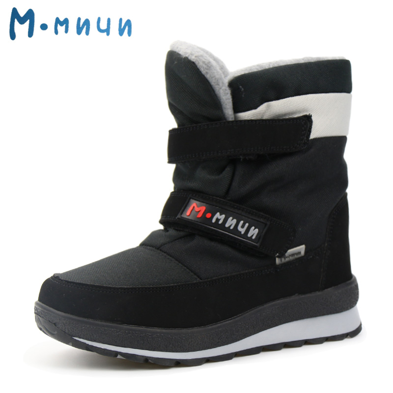 MMNUN New Winter Boots for Boys High Quality Children's Winter Shoes for Boys Kids Winter Boots Children Winter Boots Coogee
