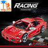 512pcs LEPIN Technic Building Blocks Toys Race Car Model Building Kits Blocks Bricks Compatible Blocks Gift Toys for Children TL