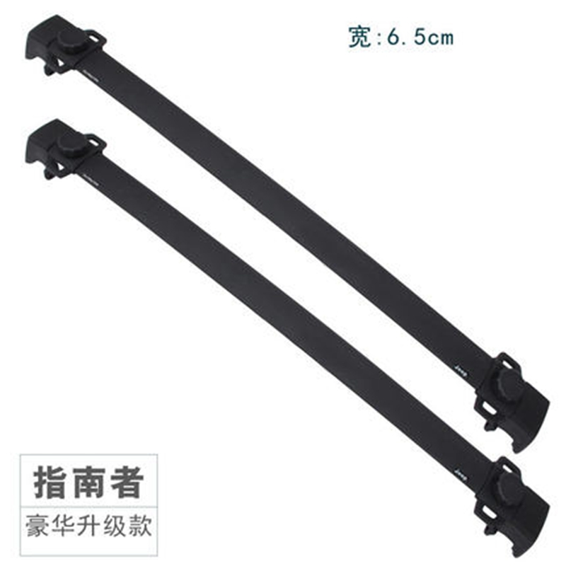 For Jeep Compass 2011 2012 2013 2014 2015 2016 Aluminium Alloy Side Rails Bars Luggage Carrier Black Roof Rack 2Pcs Car StylingFor Jeep Compass 2011 2012 2013 2014 2015 2016 Aluminium Alloy Side Rails Bars Luggage Carrier Black Roof Rack 2Pcs Car Styling