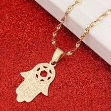 Collar de colgante de mano de Hamsa con hexagrama, collar de Magen David, joyería de Color dorado, estrella judía islámica árabe en forma de Palma