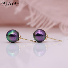 PATAYA New Fine Shell Pearls Stud Earrings 585 Rose Gold Wedding Party Fashion Jewelry Women Cute Gift AB Color Round Earring(China)