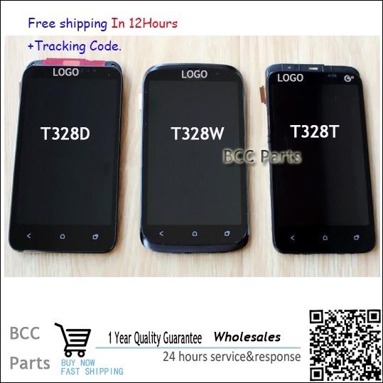 BEST quality Original LCD display touch screen digitizer +frame For HTC desire V T328W/T328D/T328T with LOGO & tracking number