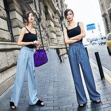 Tencel Jeans
