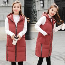 PinkyIsBlack Winter Women Vests Waistcoat 2019 Autumn Mid-long Down Cotton Padded Vest Female Sleeveless Jackets Hooded