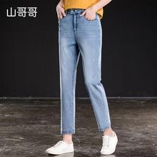Harem Danim Pants Womens High Waist Loose Pencel Ankle Length Casual Trousers Large Size 6XL OL Slacks