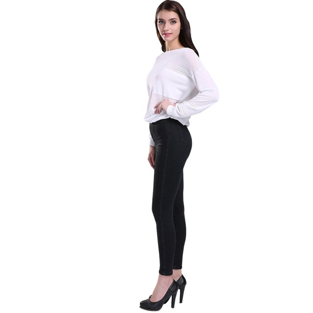 High Waist Slim Stretch Lycra Denim Jeans