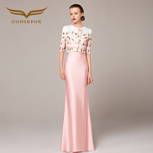 Coniefox Half Sleeve Mermaid Pink Special Occasion Evening Long Dress with Jacket 31168