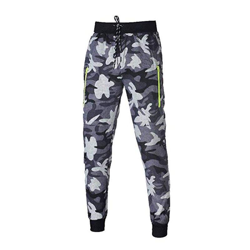 Men\`s Autumn Winter Snowboarding Camouflage Top Pants Slim Sports Suit Tracksuit Hoodies Camo Suit Long Sleeves Sweatshirt (5)