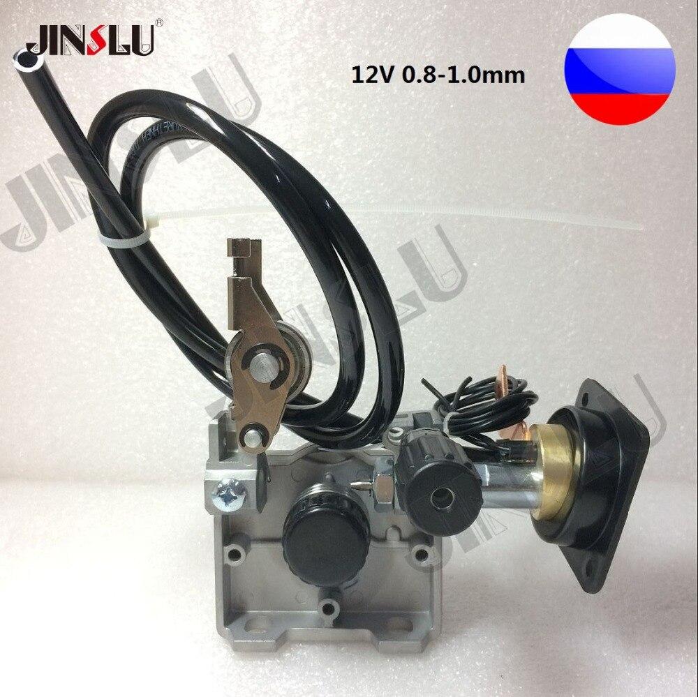 RU склад 12 В 0,8-1,0 мм ZY775 подачи проволоки жгуты подачи двигателя миг MAG сварочный аппарат евро-разъемом миг-160