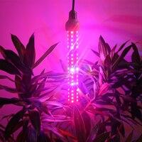 Free Shipping 150W Full Spectrum Hydroponics LED Grow Light Tube Lamp Greenhouse Plants Flowering Growing LED Bars