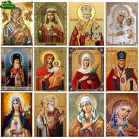YUMEART Diy Diamant Malerei Religion Symbol von St. Nicholas Diamant Mosaik Hand Handwerk Stickerei Kreuz Stich Heiligen Decor