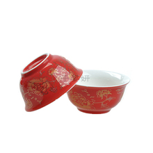 4pcs/lot porcelain tea cup on sales for wedding Chinese kungfu tea cups ceramic china cup of tea small size for Puer green tea