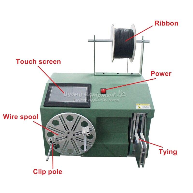 LY 5-30 piccolo schermo touch screen cavo di filo bobina di avvolgimento vincolante di lavoro della macchina con filo macchina di spogliatura