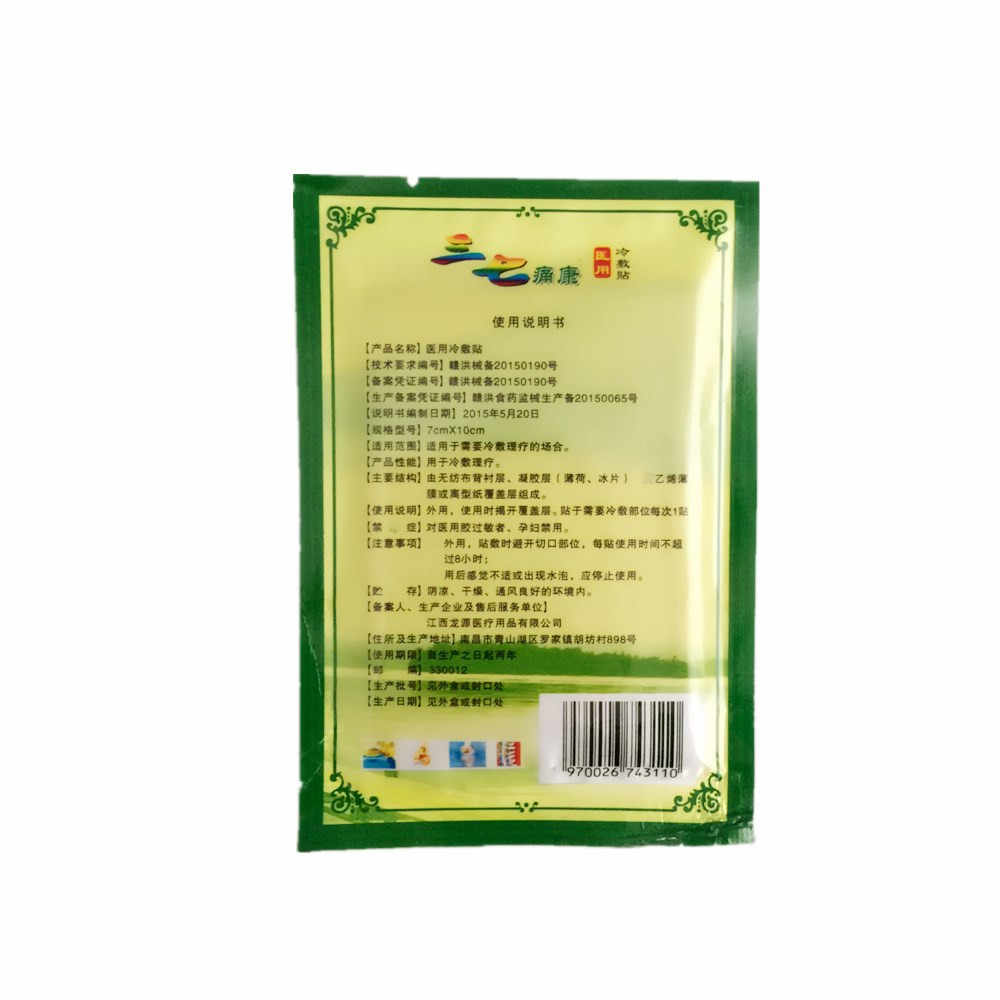 Notoginseng huile essentielle compresse froide douleurs articulaires Patch cou taille du dos Relaxation lombaire patchs anti-douleur