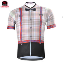 2018 ZM brand British gentleman Cycling clothing  Cycling wear  Cycling  jersey short sleeve Bicycle Jersey Free shipping e6fca243f