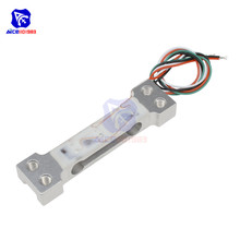 YZC-133 100g Electronic Scale Aluminum Alloy Weighing Sensor