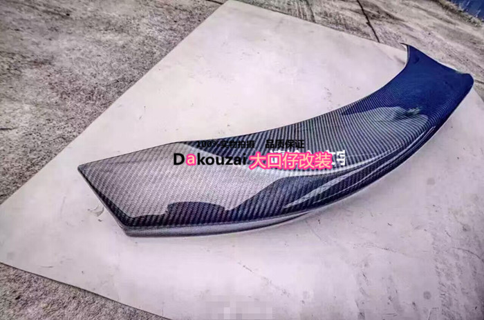 Подходит для Toyota 86 BRZ ноги mortor Спорт углеродного волокна задний диффузор бампер задний губы задний спойлер
