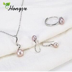 Hongye 925 Sterling Silver Ear