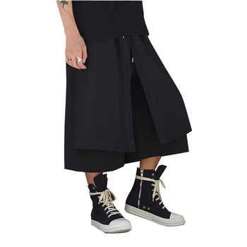 Men Japan Kimono Loose Wide Leg Pant Fashion Casual Skirt Trousers Male Streetwear Hip Hop Punk Harem Pants