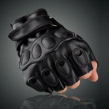 Армейские тактические перчатки для спорта на открытом воздухе с полупальцами, мотоциклетные перчатки одного размера