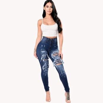 Stretch Skinny Ripped Jeans  3
