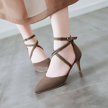 Women Sandals Woman Summer Shoes Size 34-43 Buckle Pointed Toe High Thin Heels Narrow Leasure Party 2019 New Arrival SS212(China)