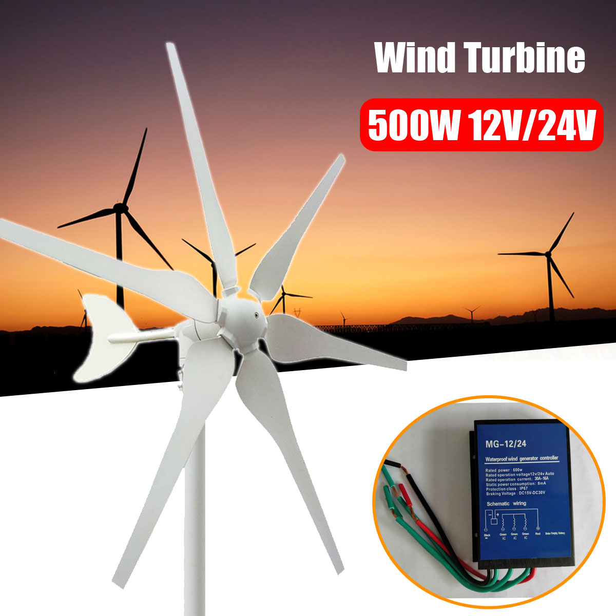 500W 12V/24V Environmental 6 Blades Mini Wind Turbines Energy Generator Miniature Wind Turbines Residential Home With Controller цена