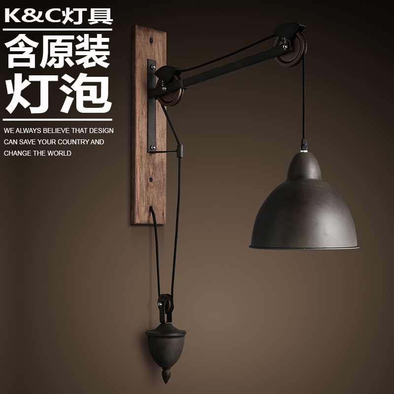 American country style industrial wall retro single head bar bedroom wall lamp wall lamp lifting pulley stairs цена 2016