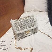 364caef4a566e Luxus Marke Umhängetaschen Für Frauen Winter Tweed Wolle Taschen Kleine Designer  Handtaschen Ketten Weibliche Messenger Taschen