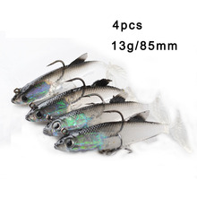 TOMA Lead Fish Fishing Lures Soft Bait 9g/13g/14g/18g Soft Lure T Tail with 2 Treble Hooks fishing tackle bass Lure