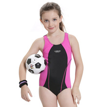Children's Swimsuit