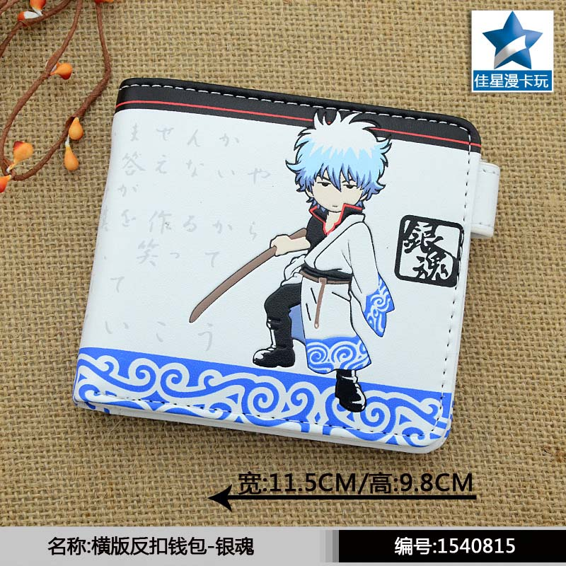 top 10 most popular anime button gintama brands and get free