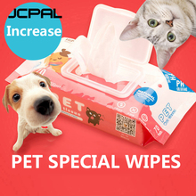 JCPAL 70/1Set Dogs Cats Clean Disinfection Tissue Pet Pets Towel Wipes Grooming Supplies