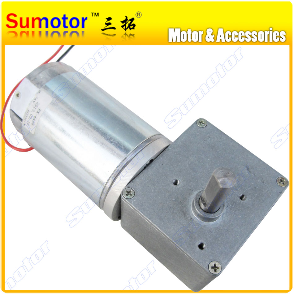 GW4468 12V 80RPM 24V 160 200RPM Low speed High Torque Worm Geared Reduction Electric dc Motor Industry Machine application robot